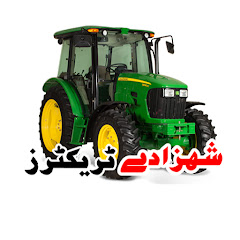 shehzady tractors - 1.3M views