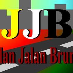 Jalan Jalan Brunei