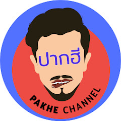 Pakhe Channel