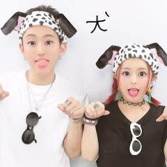 ゆたせな Yuta and Seina