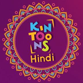 KinToons - हिंदी