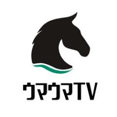 ウマウマTV