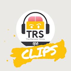 TRS Clips हिंदी