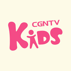 CGNTV KIDS