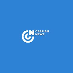 Caspian News / Каспиан Ньюс телеарнасы