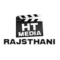 HTM MEDIA RAJASTHANI