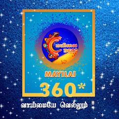MAYILAI 360*