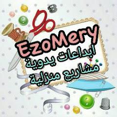 اشغال يدوية Diy Ezomery