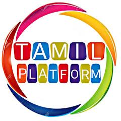 Tamil Platform