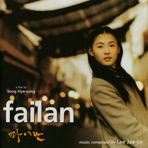 Lee Jae-jin - Topic