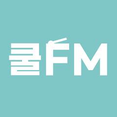 KBS CoolFM
