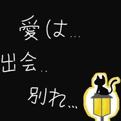 CCkuma & Cecilia 的魚團翻譯