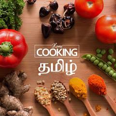 HomeCooking Tamil