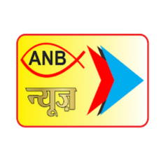 ANB News