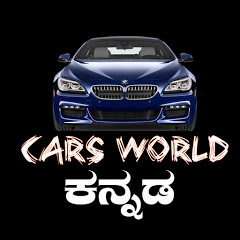 CARS WORLD Kannada
