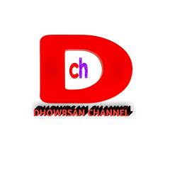 Dhowrsan Channel