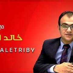 خالد الاتربي