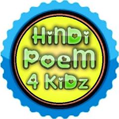 HiNDi PoeM 4 KiDz