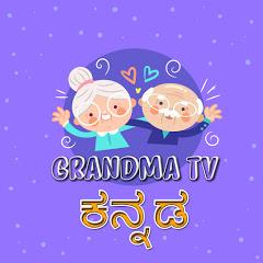 Grandma Tv Kannada