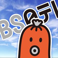 BS日テレ公式チャンネル