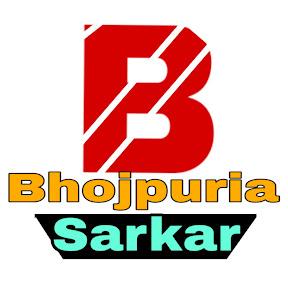 Bhojpuria Sarkar
