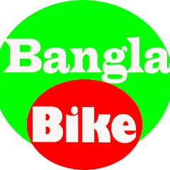 Bangla Bike