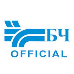 БЧ. Официальный канал Белорусской железной дороги