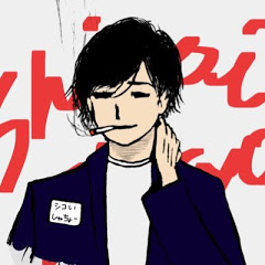 シコい社長【男の生活を覗き見】