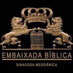 Embaixada Biblica Yossef Akiva