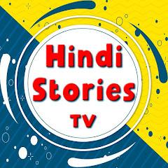 Hindi Stories TV