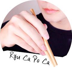 RYU CA PO CA 류카포카