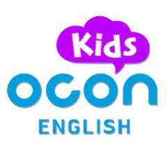 OCON studios - Kids & Animation