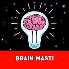 Brain Masti
