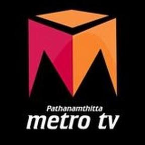 PATHANAMTHITTA METRO TV CHANNEL