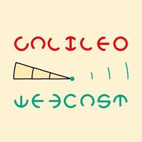 Galileo Webcast