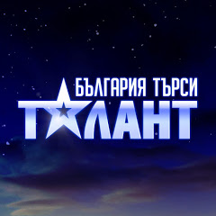 Got Talent Bulgaria