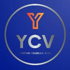 YouTube Chamkila Vlog