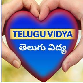 Telugu Palaka
