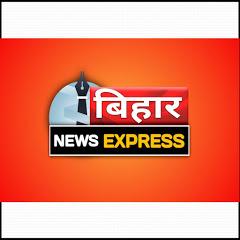 Bihar News Express