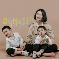 디자이너,두아들DoHajiTV