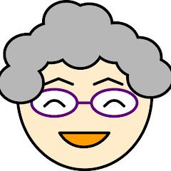 Earthおばあちゃんねる