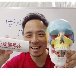 YouTubeセラピスト安治久志