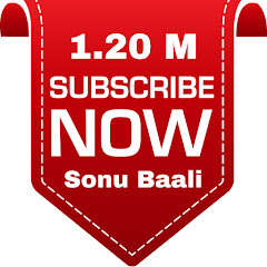 The Sonu Baali