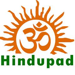 Hindu Pad