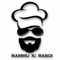 Rammu Ki Rasoi
