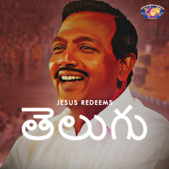 Jesus Redeems - Telugu