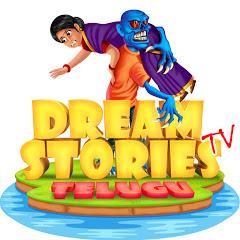 Dream Stories TV Telugu