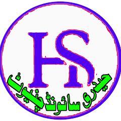 HAIDRI SOUND CHINIOT