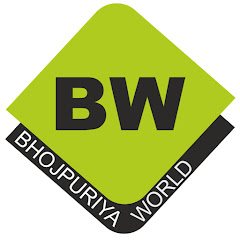 Bhojpuriya World