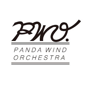 PANDA Wind Orchestra